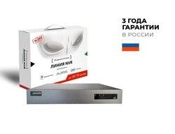 Ip-line NVR 32 H.265 (gwarancja w rosji)