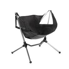 Folding  Rocking Moon Chair Outdoor Beach Fishing Camping Swinging Recliner