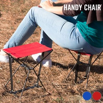 Handy Chair Folding Chair