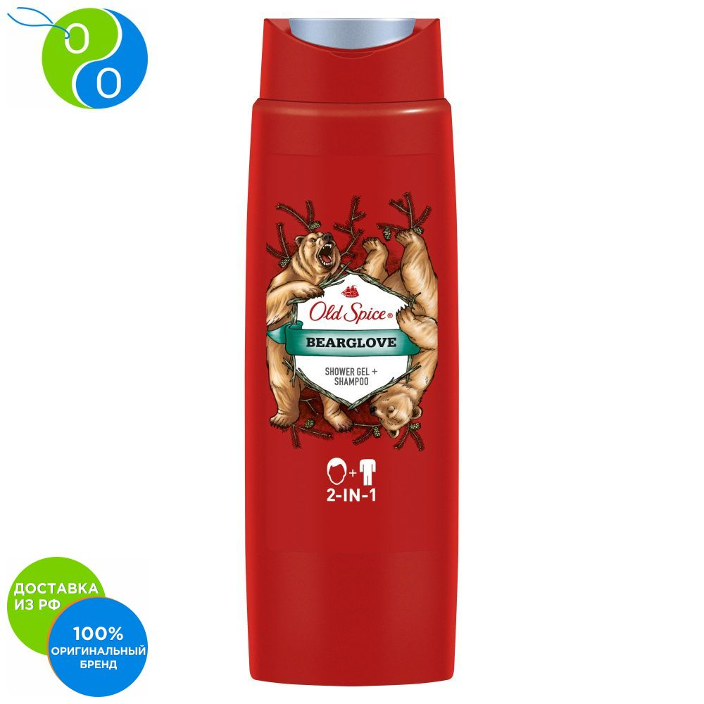 Shower gel and shampoo 2in1 Old Spice flavor Wild Bearglove 250 ml,shower gel, shower gel for men, men's shower gel, shower gel for men, how to give the body a pleasant fragrance, masculine, old spice, shower gel old s shower gels dove cream shower gel for plum and sakura flowers 250 ml beauty