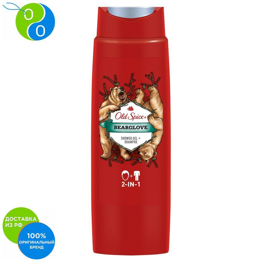 Shower gel and shampoo 2in1 Old Spice flavor Wild Bearglove 250 ml,shower gel, shower gel for men, men's shower gel, shower gel for men, how to give the body a pleasant fragrance, masculine, old spice, shower gel old s стоимость
