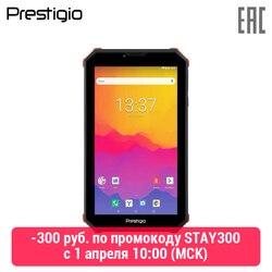 Tablet Prestigio Muze 4667 3G, Pmt4667 _ 3G _ D_RD, 2 Xsim, 7 (600*1024) Ips, 1 Gb + 16 Gb, 0.3мп + 2MP, 5000 Mah
