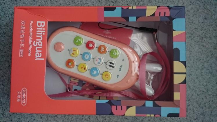 Móbiles e chocalhos para bebês Presentes Presentes Precoce