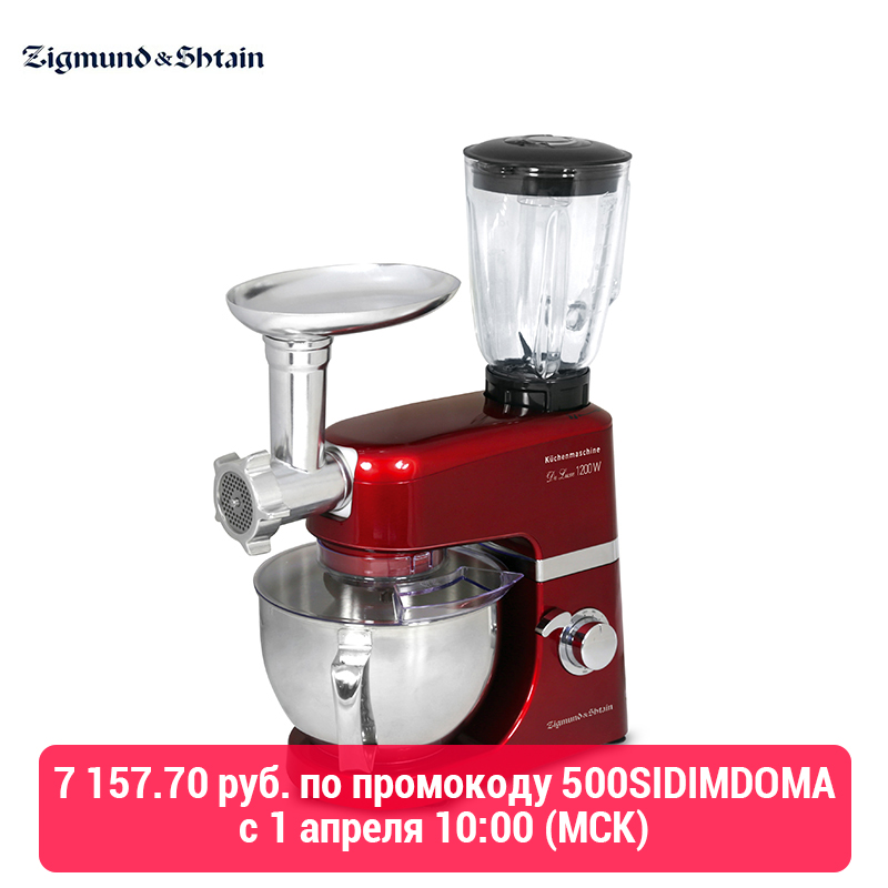 Food Processor Zigmund & Shtain De Luxe ZKM-950 Kitchen Machine Meat Grinder Mixer Planetary Blender