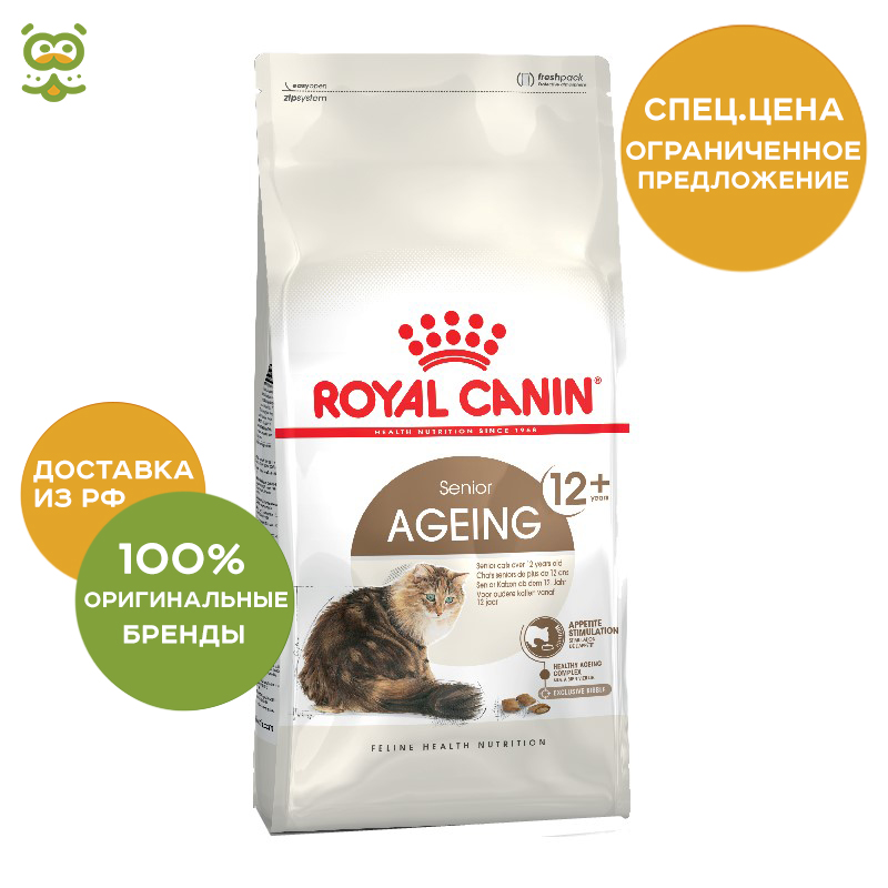 Cat Food Royal Canin Ageing 12+, 4 kg