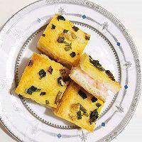 黄油葱香虾蓉吐司块的做法图解7