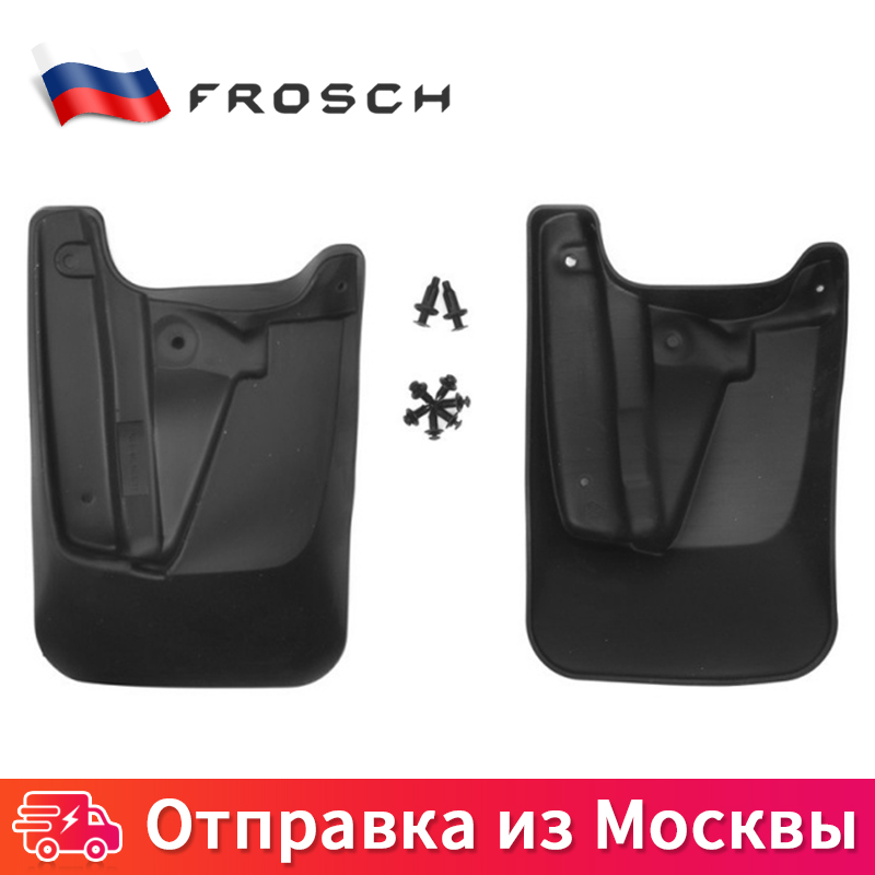цена на Mud Flaps Splash Guard Fender rear Car Mud Flaps splash mudguard guards mudguard For SUBARU Impreza XV 2010-2011, 2 PCs (premium)