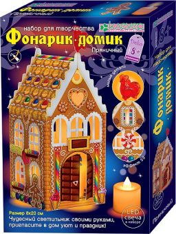 "Set for making a flashlight-house ""gingerbread"" clever AB 42-566"