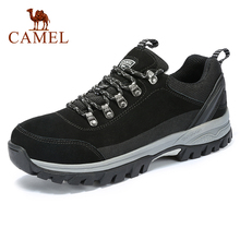CAMEL Men Women Shoes Outdoor Sports Camping Shoes Leather T