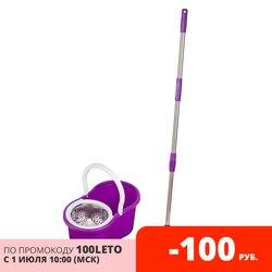 Sokoltec Cubo de mopa Manos libres escurrir mopa de acero inoxidable SISTEMA DE autolavado y limpieza en seco mopa de microfibra spin floor