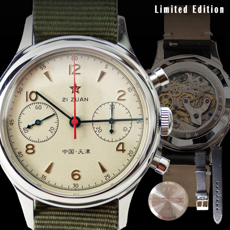 Pilot Watch Chronograph Mechanical Wrist 1963 Seagull-Movement ST1901 Military Vintage title=