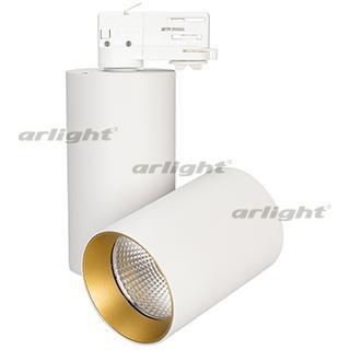 027445 Lamp SP-POLO-TRACK-TURN-R85-15W White5000 (WH-GD, 40 Deg [Metal] Box 1 Pcs ARLIGHT Led Lights.