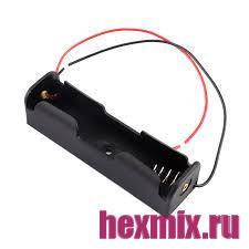 Battery Box Holder 1x18650 With Wires