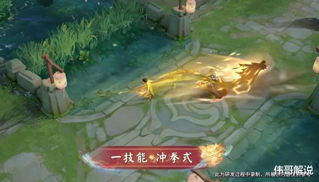 王者荣耀裴擒虎李小龙皮肤特效展示变身后是这样的造型插图(6)