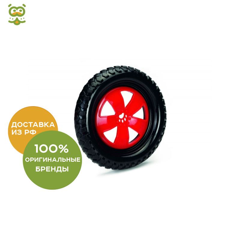 Beeztees (I. P. T. S.) 625812 Toy for dogs Frisbee-wheel black and red, TPR 24 cm, 24 cm., Black And Red цена