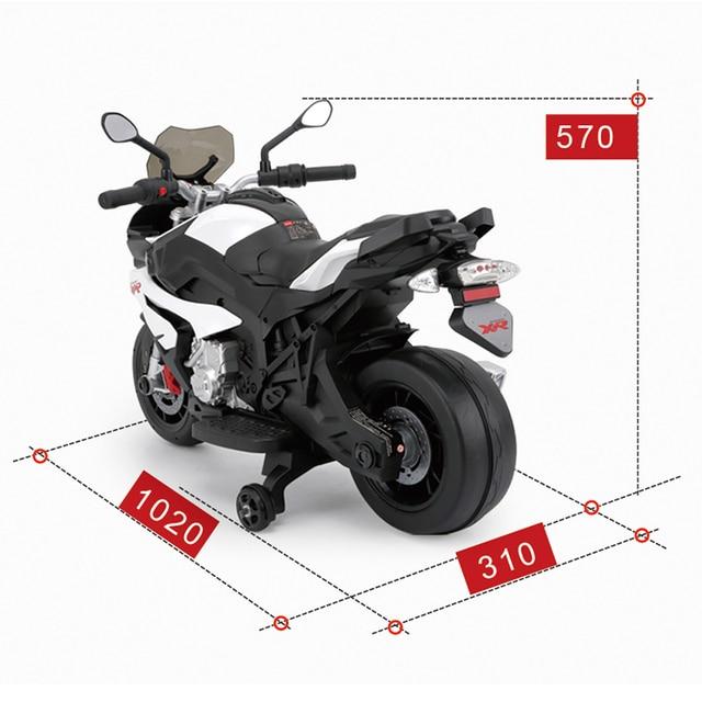 Ensemble de batterie de moto pour enfants BMW S1000XR 6V RASTAR