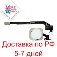 Flex cable iPhone 5S/SE with home button
