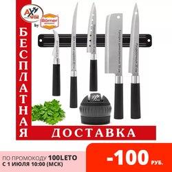 Набор из 5 ножей AxWild + магнитный держатель и точилка для ножей