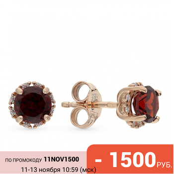 Gold earrings with cubic zirconia and Garnet sunlight sample 585