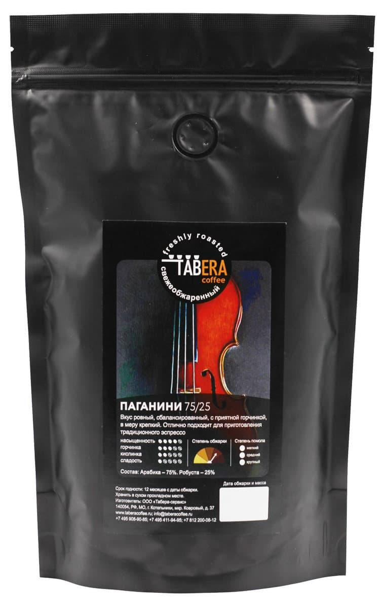 Свежеобжаренный Taber Paganini coffee in beans, 500g