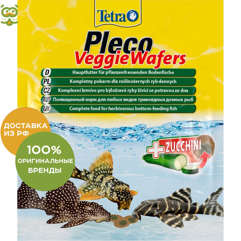 Tetra Pleco Veggie Wafers (plate) for eating on the bottom of the fish, 15g. vaqua 15g