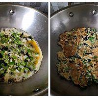 超级简单的家常菜#大葱青椒黑木耳斩蛋的做法图解4