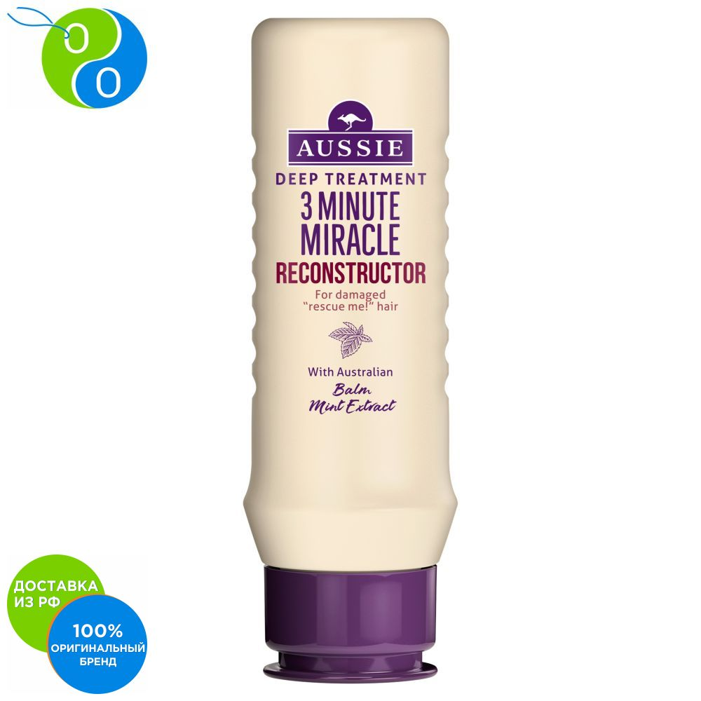 Means intensive care Aussie 3 Minute Miracle 75 ml,3mm, 3 minute miracle, deep hair care, aussie, deep care aussie, reconstructor, 250 mL, reconstructor 3mm, Australia, means deep care, ausie, aussi тренажер lta 3 minute legs 1255