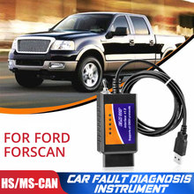 ELM327 EOBD Code Reader OBD2 Scanners Car Fault Diagnosis Connecting HS / MS-CAN 18F25K80 Diagnostic Tool For Ford Mazda