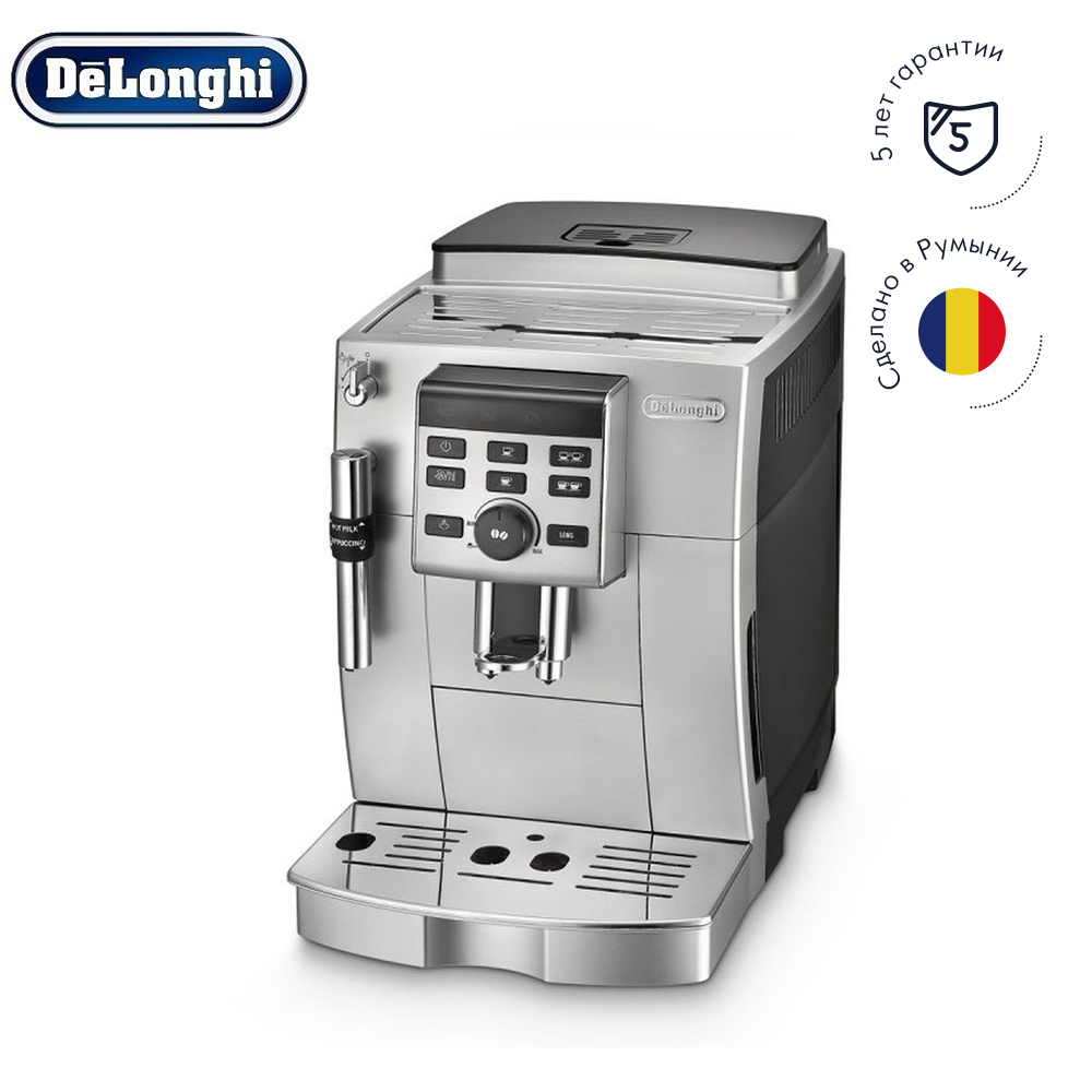 лучшая цена Coffee Machine DeLonghi ECAM 23.120 SB kitchen automatic Coffee machines automatic Coffee Maker cappuccino Kapuchinator automat