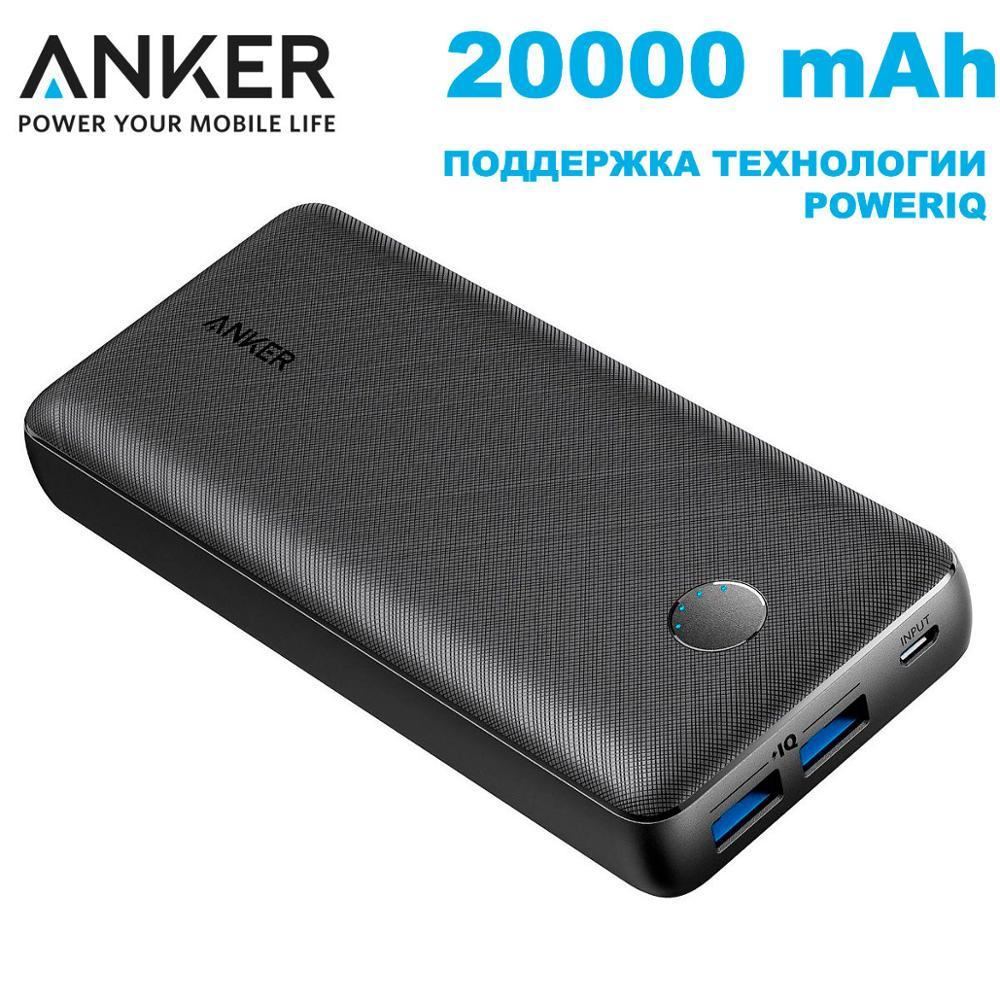 Power Bank Anker PowerCore wählen 20000 mAh а1363