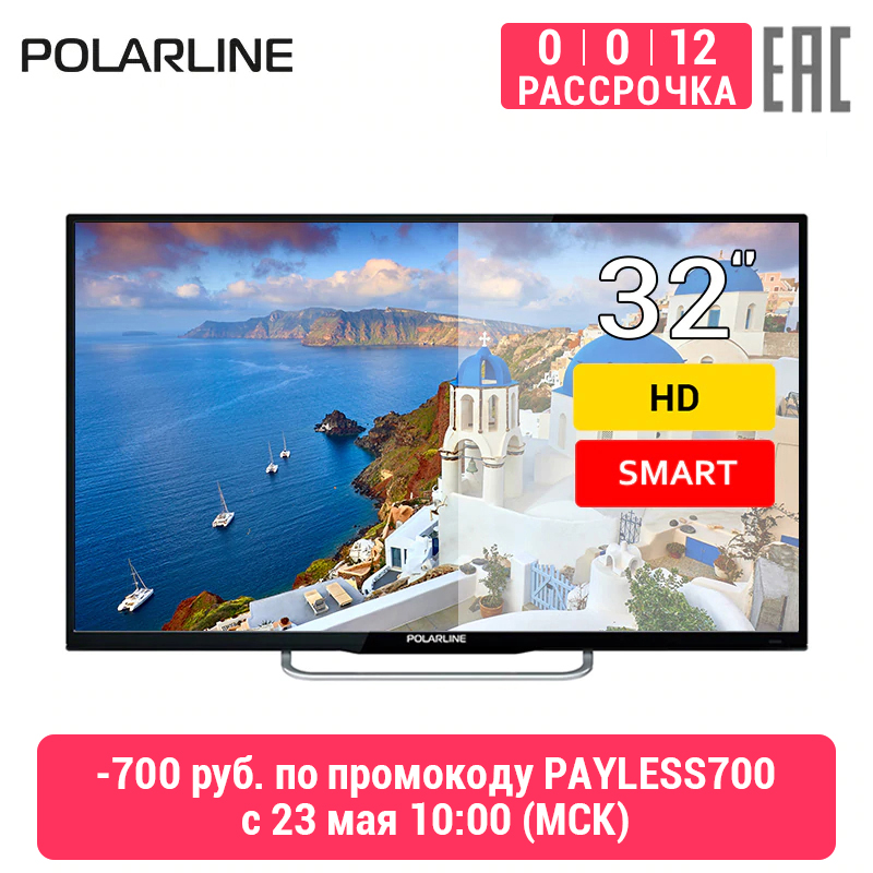 "Телевизор 32"" Polarline 32PL13TC SM HD SmartTV|Телевизоры SmartTV|   | АлиЭкспресс"