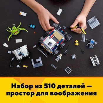 Конструктор LEGO Creator Исследовательский планетоход 5
