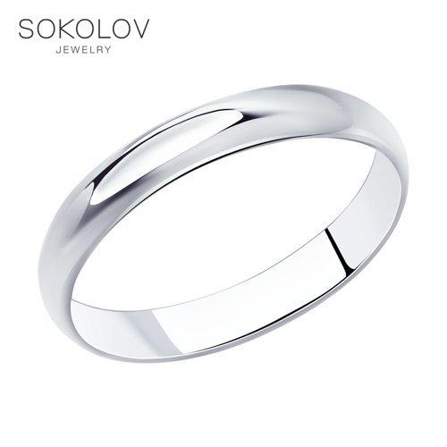Engagement Ring Of Silver SOKOLOV, Fashion Jewelry, 925, Women's/men's, Male/female, Wedding Rings