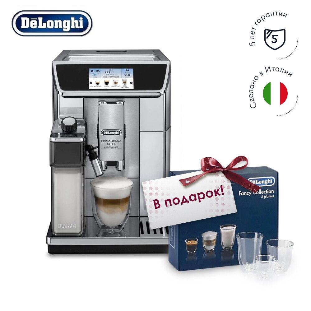 Coffee Machine DeLonghi ECAM 650.85 MS kitchen automatic Coffee machines automatic Coffee Maker cappuccino Kapuchinator automat кофе машина delonghi ecam 650 75 ms