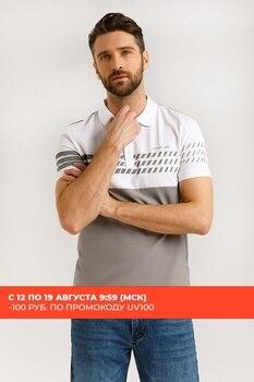 Finn flare mens polo shirt geometric print collection весна-2020
