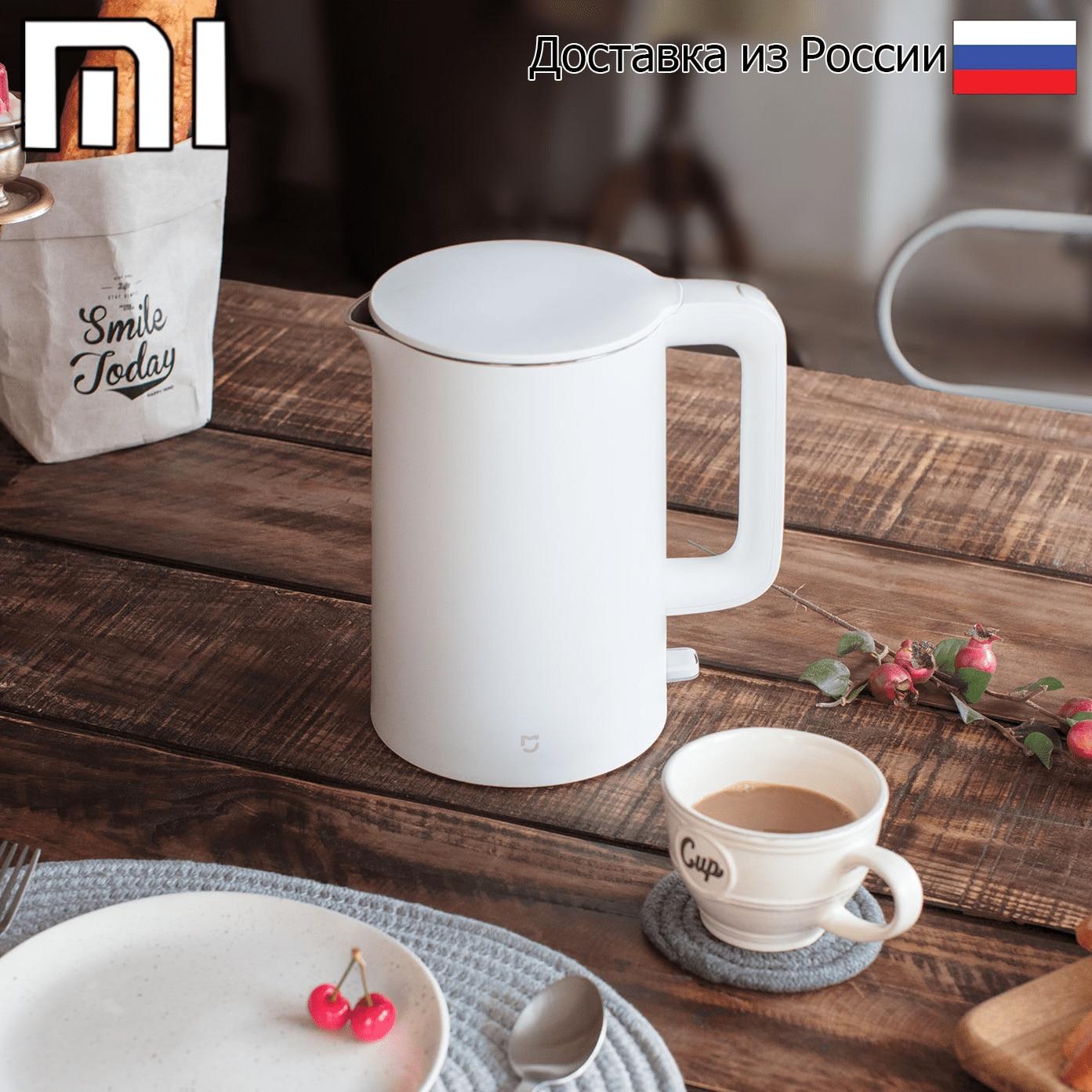 Чайник Xiaomi Mi Electric Kettle Mjdsh01Ym Мощность 1800 W, Объем 1.5 л, Блокировка крышки, блокировка F 00002477 Электрические чайники    АлиЭкспресс