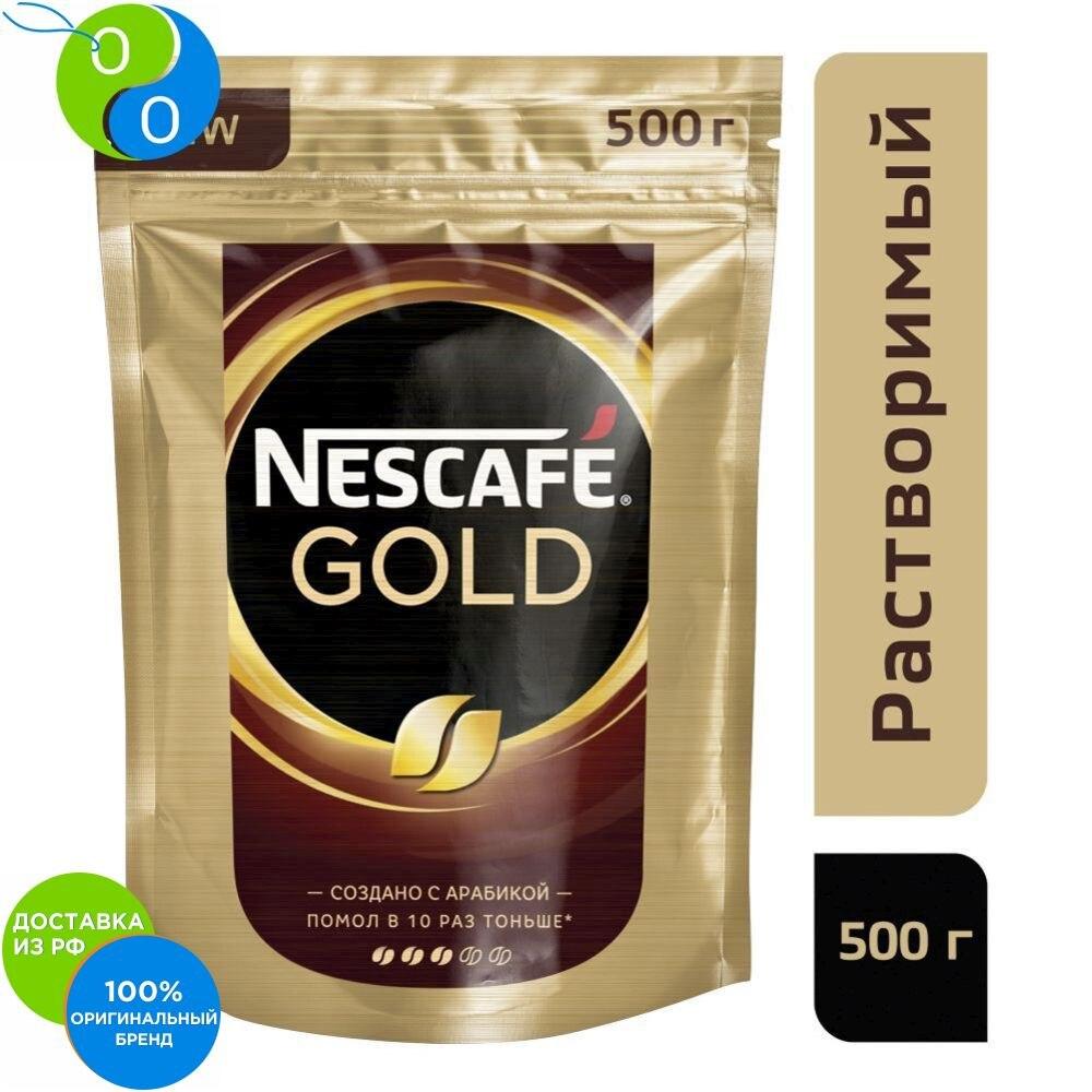 Кофе Нескафе Голд пакет 500г Растворимый кофе      АлиЭкспресс