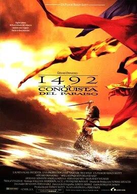 哥伦布传 1492