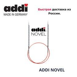 Needles Addi novel, circular супергладкие C square tip.