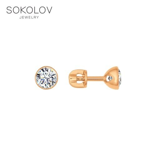 Stud Earrings-with stones-pusety SOKOLOV of gilded silver with cubic zirconia, fashion jewelry,...