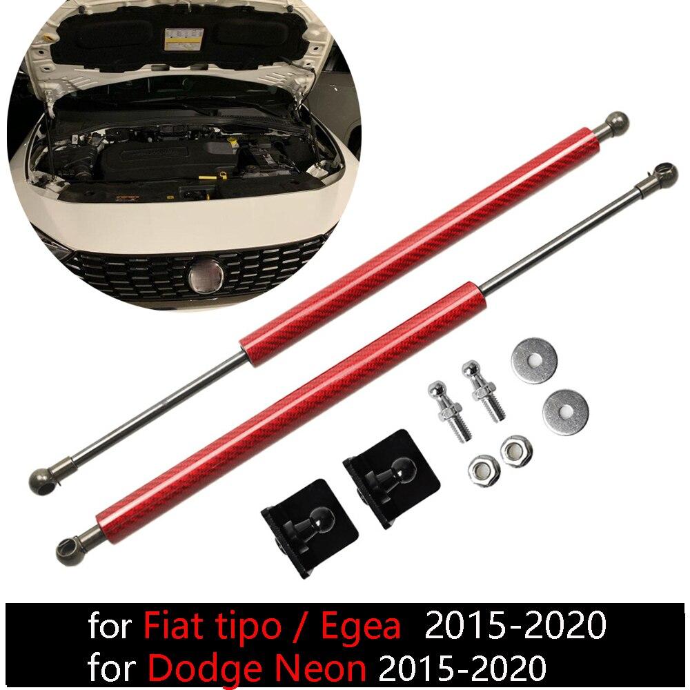 Для Fiat tipo/Egea 2015-2020 для Dodge Neon передний капот модифицировать газовые стойки Лифт поддержки Амортизатор для Fiat Egea
