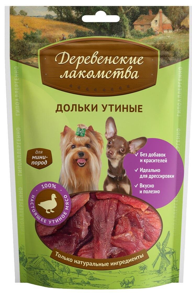 Деревенские лакомства дольки утиные для собак мини-пород (55 г.)