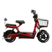AIMA скутер электрический Премиум-ку Yan-500 Вт Мотор Bosch и контроллер 12 трубок