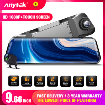 Anytek A46 9.66Inch 1080P HD Driving Recorder Dual Recording Night Vision Gravity Sensor Parking Monitoring Rear Vision Dash Cam image