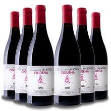 Ciguena Mencia 2018 6bot x 0,75 cl., Vin rouge de Bierzo, vin rouge 6 mois en chêne. Vin d'espagne