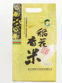 Medium Grain Chinese rice Shang Boshi 2.5 kg on AliWatcher