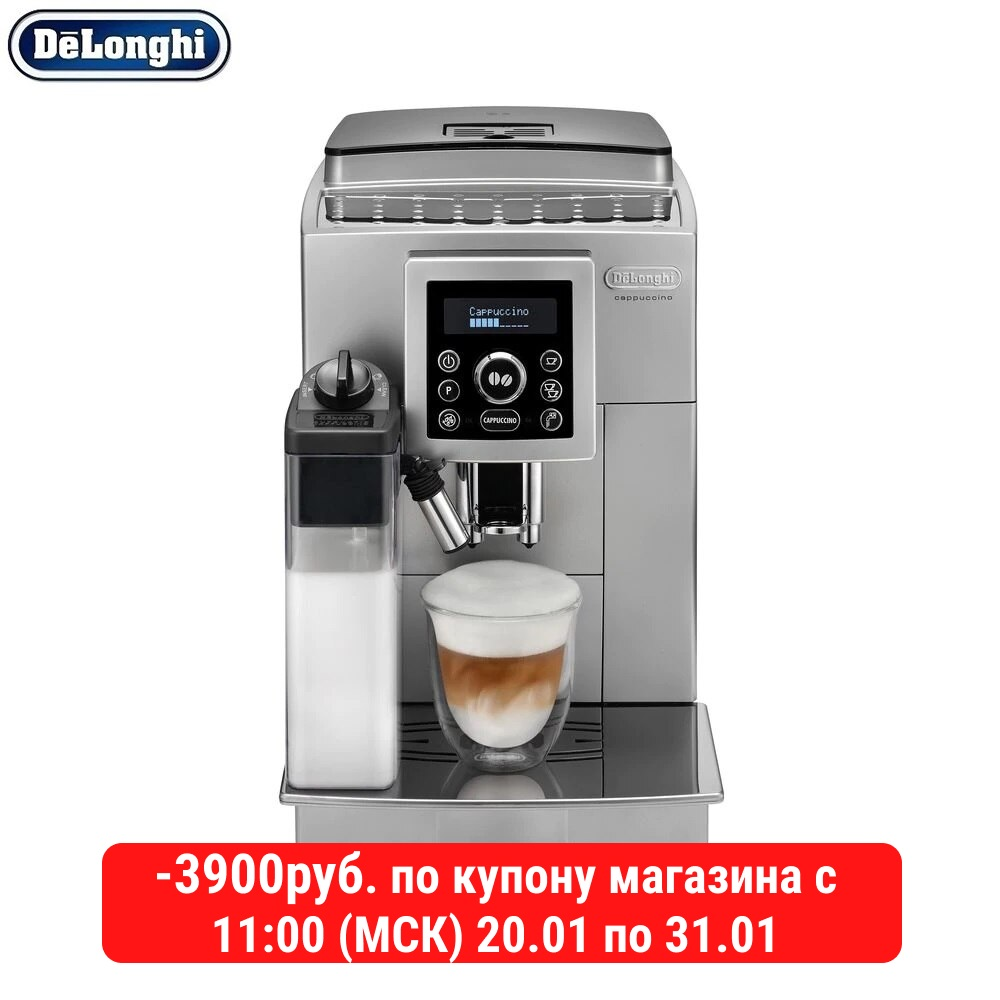 Coffee Machine De'Longhi ECAM 23.460 S Kitchen Automatic Coffee Machines Automatic Coffee Maker Cappuccino Kapuchinator Automat