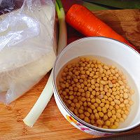 炸胡萝卜丸子的做法图解1