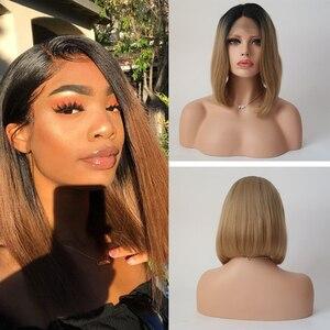 Charisma perruque courte Ombre brun perruques partie moyenne synthétique dentelle avant perruque pour les femmes noires court Bob Style résistant à la chaleur cheveux