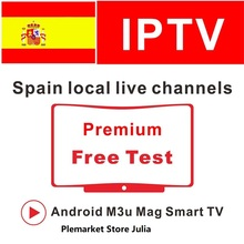 Subscription iptv for Spain 1 year + 300 full hd troughs local live vod sport apk m3u smart tv ssiptv test 24h(China)